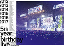 5th YEAR BIRTHDAY LIVE 2017.2.20-22 SAITAMA SUPER ARENA(完全生産限定盤)【Blu-ray】 [ 乃木坂46 ]
